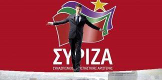 Πως ο Τσίπρας αλλάζει κοινοβουλευτική πίστα, Σταύρος Λυγερός