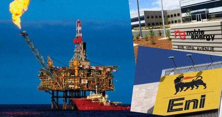 Ενεργειακή ασφάλεια και άντληση φυσικού αερίου στην Ανατολική Μεσόγειο, Ηλίας Κονοφάγος