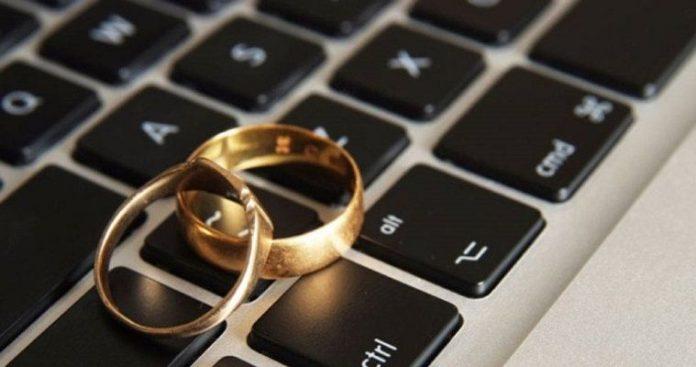 Συνοικέσια μέσω Διαδικτύου..., Νεφέλη Λυγερού
