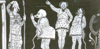 Σύγχρονοι θεατές, αρχαία αινίγματα, Βασίλης Καραποστόλης