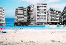 Πόσους τουρίστες χωράει η Ελλάδα; Δημήτρης Χρήστου