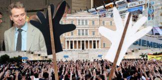 Το αμαρτωλό τρίγωνο της διαπλοκής και η κυβέρνηση Τσίπρα, Σταύρος Λυγερός