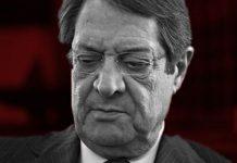 """Το ΑΚΕΛ """"πυροβολεί"""" τον άλλοτε συνοδοιπόρο Αναστασιάδη, Κώστας Βενιζέλος"""