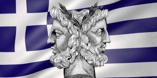Ο στρατηγικός δυισμός της σημερινής Ελλάδας, Μένιος Τασιόπουλος