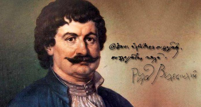 Ρήγας, ο πατέρας της ελληνικής ανεξαρτησίας, Λουκάς Αξελός