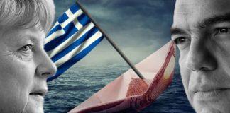 Η Ελλάδα δεν είναι παίκτης, έχει καταντήσει έρμαιο..., Απόστολος Αποστολόπουλος