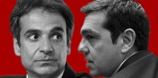 """Ο Τσίπρας, η """"καθαρή έξοδος"""" και η αντιπολίτευση της ΝΔ, Σταύρος Λυγερός"""