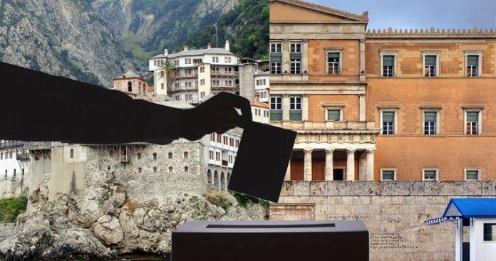 Η τελική πρόταση της ΝΔ για την ψήφο των Ελλήνων ομογενών