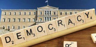 Η ευνουχιστική δημοκρατία του Κέντρου, Κώστας Μελάς