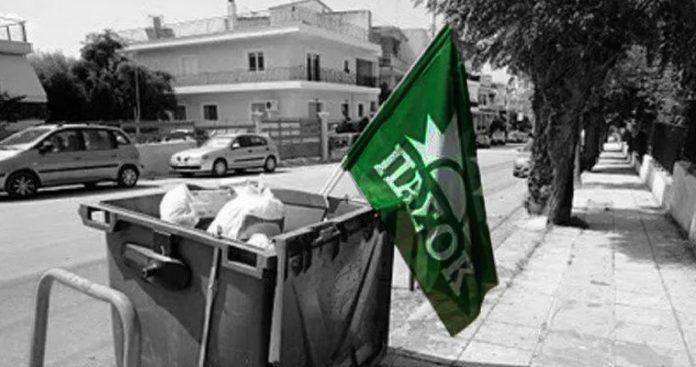Σοσιαλδημοκρατία: Πολιτική μετάλλαξη και εκλογική συρρίκνωση, Μάκης Ανδρονόπουλος