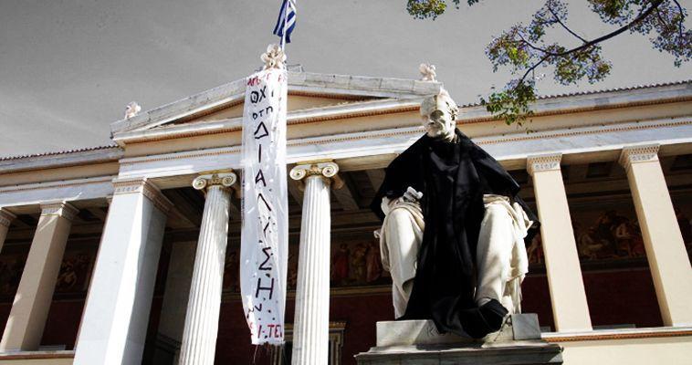 Τα πανεπιστήμια και ο αναρχοφιλελεύθερος σκοταδισμός, Γιάννης Παπαμιχαήλ