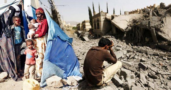 Υεμένη: Μια