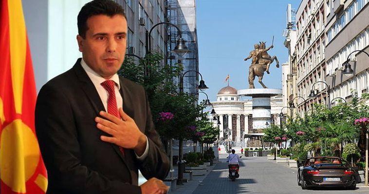 του Γιώργου Κακλίκη –  Στο προσκήνιο της δημοσιότητας, για πολλοστή φορά, το ζήτημα της ονομασίας της Πρώην Γιουγκοσλαβικής Δημοκρατίας της Μακεδονίας. Δεν μπορεί κανείς να εκτιμήσει πόσο κοντά ή μακριά βρισκόμαστε από μια ουσιαστική εξέλιξη. Εύκολα, όμως, αντιλαμβάνεται ότι οι πιέσεις για λύση είναι έντονες. Κι από την πλευρά της, η γειτονική χώρα αδημονεί να εισέλθει στο ΝΑΤΟ και να αρχίσει ενταξιακές διαπραγματεύσεις με την ΕΕ. Για την ικανότητα της κυβέρνησης Ζάεφ να προχωρήσει σε ριζοσπαστικές λύσεις, πολλοί διατυπώνουν […]