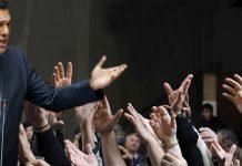 """Ο ΣΥΡΙΖΑ επενδύει στην ψήφο των """"πληβείων"""", Σταύρος Λυγερός"""