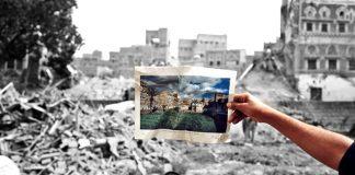 Ο ξεχασμένος πόλεμος της Υεμένης