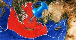 Αποτέλεσμα εικόνας για Η γεωγραφία ισχύος στο Αιγαίο και η δυναμική διάσταση της ΑΟΖ
