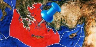 Πως η γεωγραφία ισχύος στο Αιγαίο επηρεάζει και την ΑΟΖ, Κώστας Γρίβας