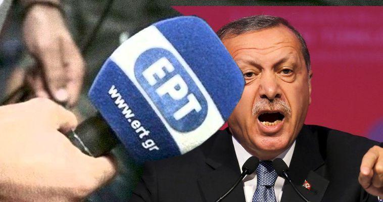 του Νίκου Μιχαηλίδη – Ένα δημοψήφισμα παρωδία για την αλλαγή του πολιτειακού καθεστώτος σε προεδρικό έγινε πριν μερικούς μήνες στη γειτονική Τουρκία. Μετά την ολοκλήρωση του δημοψηφίσματος, ο Ερντογάν παρουσίασε εαυτόν ως θριαμβευτή σε μια προπαγανδιστική ομιλία που διήρκεσε για περισσότερο από τριάντα λεπτά. Όλα τα τουρκικά κανάλια μετέδωσαν ζωντανά την ομιλία εκείνη. Άλλωστε, δεν θα μπορούσαν να πράξουν και διαφορετικά. Αυτό το οποίο όμως προκάλεσε αλγεινή εντύπωση και ερωτήματα είναι ότι την ομιλία αναμετέδωσε ζωντανά και η ΕΤ1, με […]
