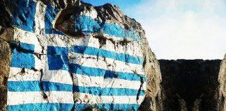 """Το εθνικό κράτος και οι μεταπράτες του """"εκσυγχρονισμού"""", Μένιος Τασιόπουλος"""