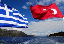 Θέλει η Ουάσιγκτον μία ελληνοτουρκική σύρραξη; Κώστας Γρίβας