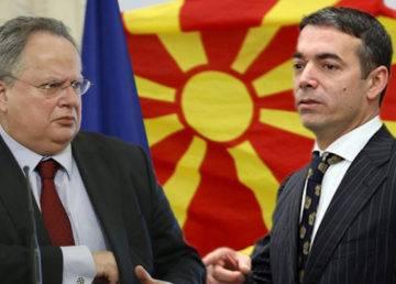 Στην κόψη του ξυραφιού η διαπραγμάτευση με τα Σκόπια, Νεφέλη Λυγερού