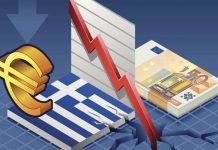 Ο Ομπάμα και η ελληνική χρεοκοπία – Ένα έγκλημα με πολλούς ενόχους, Ζαχαρίας Μίχας