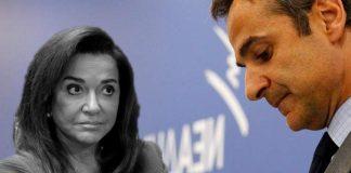 """Παράνομη και εκτός λογικής"""" η συμφωνία για την Λιβύη λέει η Ντόρα Μπακογιάννη"""