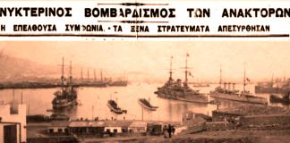 Εξωτερική πολιτική χωρίς ιθαγένεια - Η Δύση έχει αναθέσει ρόλο στην Ελλάδα, Κώστας Γρίβας