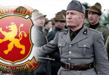 Το Ίλιντεν, οι κομιτατζήδες του VMRO και ο Μουσολίνι, Δημήτρης Δεληολάνης