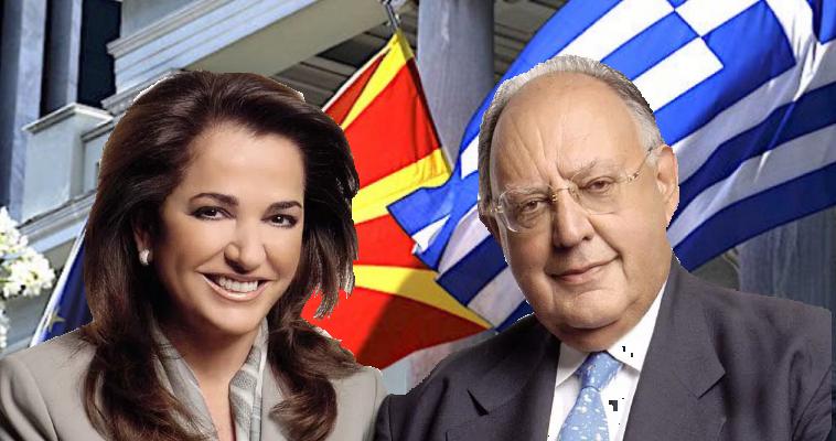 του Σταύρου Λυγερού – Μπορεί σήμερα τα κόμματα να διαπληκτίζονται για το εάν είναι εθνικά αποδεκτή η σύνθετη ονομασία, μπορεί το πλήθος στα συλλαλητήρια να φωνάζει «η Μακεδονία είναι ελληνική», αλλά η Αθήνα έχει αποδεχθεί σύνθετη ονομασία και μάλιστα μόνο για διεθνή χρήση. Για την ακρίβεια την έχει η ίδια προτείνει από το 1996 με πρωθυπουργό Σημίτη και υπουργό Εξωτερικών Πάγκαλο. Στην ίδια ακριβώς γραμμή κινήθηκε αργότερα και η διάδοχός του Ντόρα Μπακογιάννη. Δεν πρόκειται απλώς για δημοσιογραφικές πληροφορίες. Τα […]