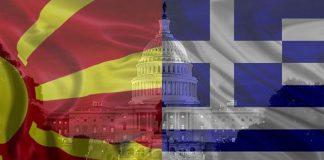 Διαπραγμάτευση για τη διαπραγμάτευση πλέον στο Μακεδονικό, Σταύρος Λυγερός