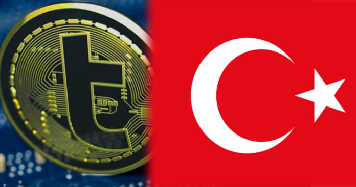 Ολοταχώς να εκδώσει το δικό της κρυπτονόμισμα οδεύει η Τουρκία, defence-point