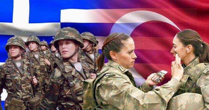 Οι Ελληνίδες παρελαύνουν και οι Τουρκάλες πολεμούν