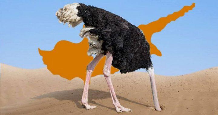 Γράφει ο Ανδρέας Θεοφάνους – Δύο ζητήματα απασχολούν την κυπριακή επικαιρότητα τις τελευταίες βδομάδες: Πρώτον, οι τοποθετήσεις της Τουρκίας και αξιωματούχων της «ΤΔΒΚ» για τα ενεργειακά ζητήματα στην Κυπριακή ΑΟΖ. Δεύτερον, η απαίτηση για την απόκτηση ταυτότητας της Κυπριακής Δημοκρατίας από τα παιδιά που προέρχονται από γάμους Τουρκοκυπρίων με εποίκους. Δεν πρέπει να εκπλήττει ότι η επίκληση δικαιωμάτων που απορρέουν από την Κυπριακή Δημοκρατία και το Σύνταγμα του 1960 από την τουρκική πλευρά γίνεται κατά το δοκούν. Εκείνο, όμως, το […]
