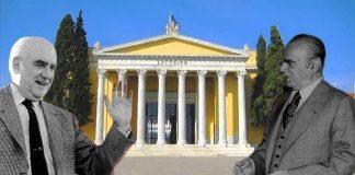 Ο κακέκτυπος νεο-διπολισμός - Από το δίπολο ΝΔ-ΠΑΣΟΚ στο ΝΔ-ΣΥΡΙΖΑ, Λαοκράτης Βάσσης