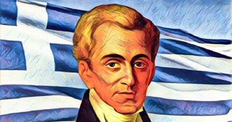 Η επίκαιρη παρακαταθήκη του Καποδίστρια: «Ο φιλήκοος των ξένων είναι προδότης», Παναγιώτης Ήφαιστος
