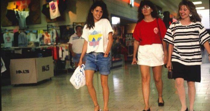 Μια βόλτα στα Mall της εποχής Ρέιγκαν