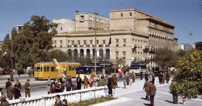 Η Αθήνα του 1950 μέσα από έγχρωμες εικόνες