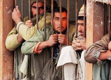 Αυτές είναι οι χειρότερες φυλακές στον κόσμο