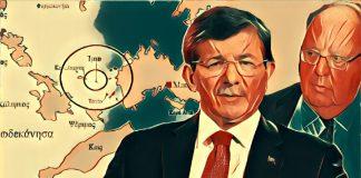 """Η επιθετική """"απολογία"""" Πάγκαλου για τα Ίμια, Κωνσταντίνος Κόλμερ"""