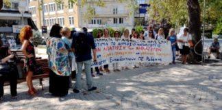 Σε τουρκικά χέρια η προσχολική εκπαίδευση στη μειονότητα, Κώστας Καραϊσκος