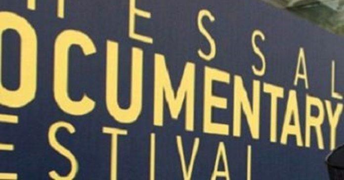 Ρεκόρ ελληνικών ντοκιμαντέρ στο Φεστιβάλ Θεσσαλονίκης