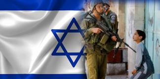 Νεκρός Παλαιστίνιος από πυρά Ισραηλινών αστυνομικών στην Ιερουσαλήμ