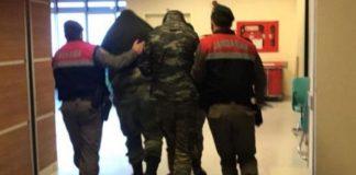 Η Άγκυρα και οι Έλληνες στρατιωτικοί στην Τουρκία