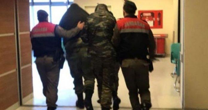 Τι κέρδισε η Τουρκία από το επεισόδιο της σύλληψης των στρατιωτικών, Ιωάννα Ηλιάδη