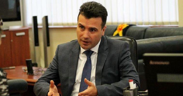 Γράφει ο Σταύρος Λυγερός – Η θερμή υποδοχή του Κοτζιά στα Σκόπια αντανακλά την ελπίδα της κυβέρνησης Ζάεφ ότι τελικώς θα καταστεί δυνατή η ένταξη της χώρας του στο ΝΑΤΟ, αλλά το χάσμα που χωρίζει τις δύο πλευρές δεν γεφυρώνεται με ρητορική και θερμά λόγια. Όλα δείχνουν πως έχει επέλθει μία σύγκλιση όσον αφορά το όνομα του κράτους. Δεν αρκεί, όμως, για να υπογραφεί Διεθνές Σύμφωνο. Η Αθήνα το θέλει στη σλαβική εκδοχή του και αμετάφραστο (Γκορναμακεντόνιγια), αλλά προσκρούει στην […]
