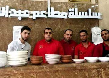 Το εστιατόριο στη Γάζα που παρέχει δωρεάν φαγητό