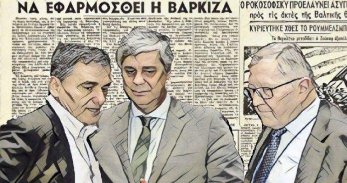 Βρυξέλλες και Βερολίνο δεν το πήραν το μήνυμα, Μάκης Ανδρονόπουλος