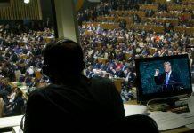 Τουρκικές απειλές στην Συρία στα Ηνωμένα Έθνη