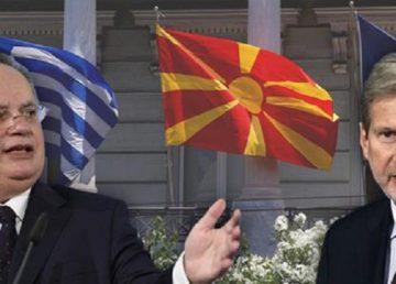 """Διπλωματική επίθεση από Σκόπια με την """"ομάδα Οχρίδα"""", Νεφέλη Λυγερού"""